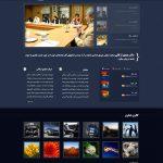 طراحی سایت شخصی مهدی ارگانی